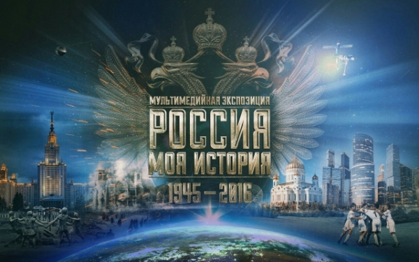 """Дежурство на выставке-форуме """"Православная Русь. Моя история"""""""