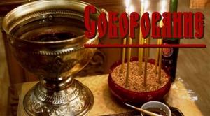 Таинство Елеосвящения (Соборования) в Храме Иверской иконы Божией Матери