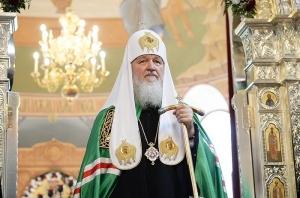 Обращение Святейшего Патриарха Московского и всея Руси Кирилла